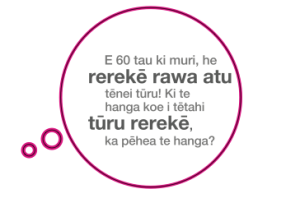 Family Trail label in Māori, Arts Te Papa, 2014